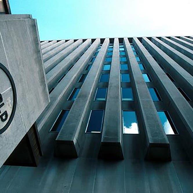البنك الدولي: اقتصاد السعودية سيستفيد من استئناف المشاريع العامة
