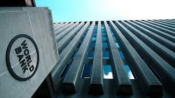 نظرة متشائمة من البنك الدولي..لماذا خفض توقعاته؟