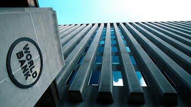 البنك الدولي: دخول اقتصاد العالم بالركود مسألة وقت