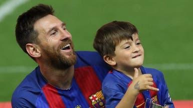 ميسي: ابني يفرح بأهداف ريال مدريد.. ويشجع ليفربول وفالنسيا