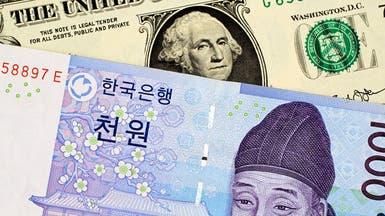 قوة الدولار تقلص احتياطي النقد الأجنبي لكوريا الجنوبية