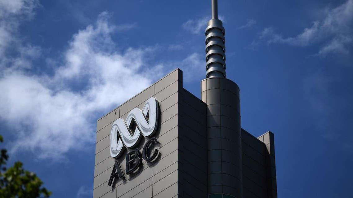 ABC broadcaster in Australia. (AFP)