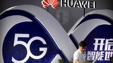 في تحدٍّ لأميركا.. هواوي تعلن: 5G الصينية ستقود العالم