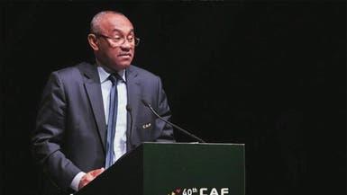 رئيس الاتحاد الإفريقي.. قانوني يخضع للتحقيق في باريس