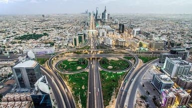 السعودية ترحب ببيان صندوق النقدحول المادة الرابعة