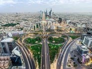 تقرير التنافسية: السعودية الأولى عالمياً بمؤشر استقرار الاقتصاد