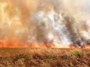 العراق.. الدفاع المدني يوضح أسباب الحرائق