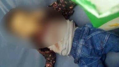الثالث خلال 24 ساعة.. رصاص الحوثي يخطف ابن الـ3 أعوام