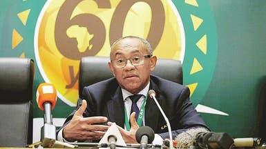 القبض على رئيس الاتحاد الإفريقي في باريس