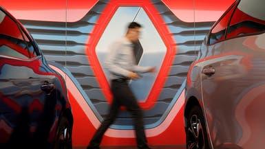 """""""رينو"""" تؤسس مشروعاً للسيارات الكهربائية مع شركة صينية"""