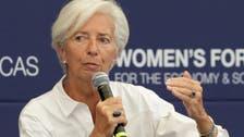 ترشيح لاغارد لرئاسة البنك المركزي الأوروبي