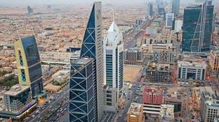 """""""منتدى الرياض"""" يشدد على التوسع في المناطق الحرة للتصدير"""