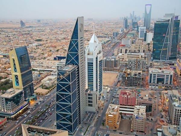 """""""الاستثمار"""" تطرح فرصاً في قطاع التعليم السعودي بـ2.9 مليار ريال"""
