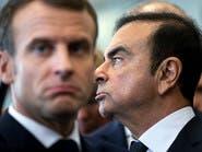 """ورطة كارلوس غصن تكبر..فرنسا تقاضيه بسبب """"نفقات مشبوهة"""""""