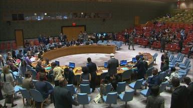 مجلس الأمن يحذر من مخاطر هروب عناصر داعش من سجون سوريا