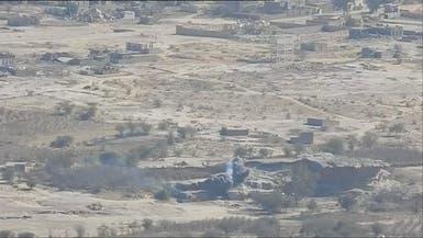 الجيش اليمني يقطع طريق إمداد رئيسياً في معقل الحوثيين