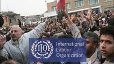 مطالبات للعمل الدولية بالإفراج عن العمال والمعلمين بإيران
