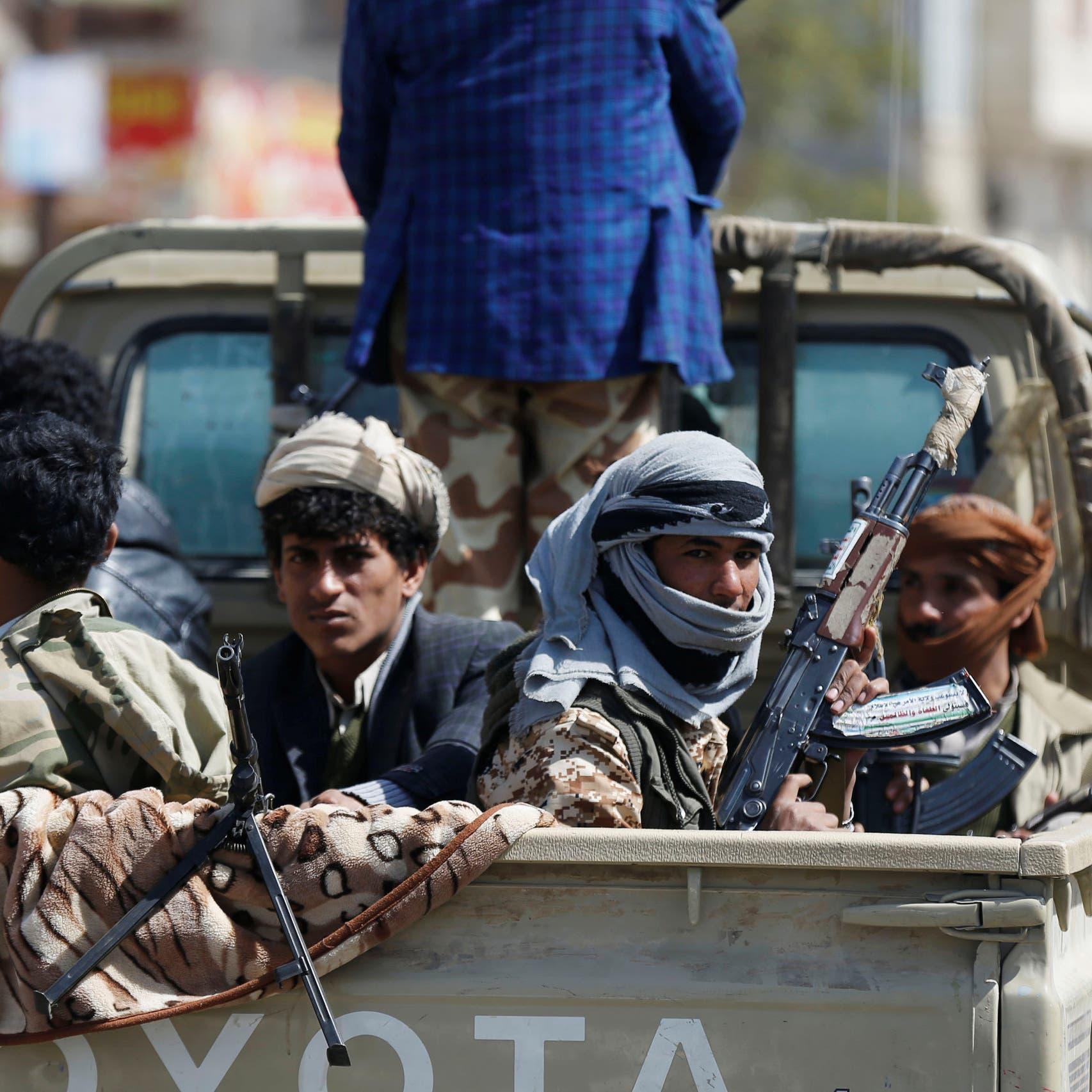 الضالع.. الميليشيات تنتقم لهزائمها من المدنيين
