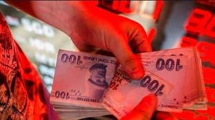 """صورة سوداوية لـ""""موديز"""" عن بنوك تركيا..وضغوط على الربحية"""