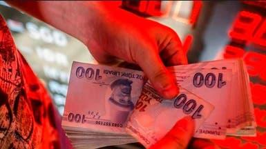 تركيا.. 2.5 مليار دولار عجز ميزانية الحكومة في مايو