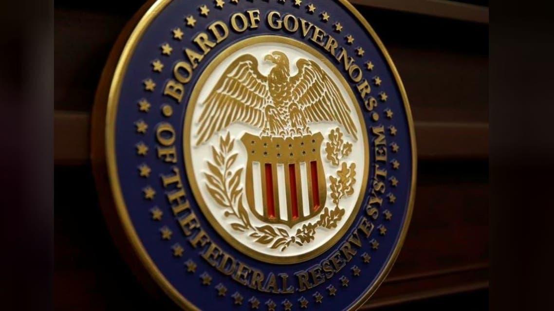 شعار مجلس الاحتياطي الاتحادي الفدرالي الأميركي