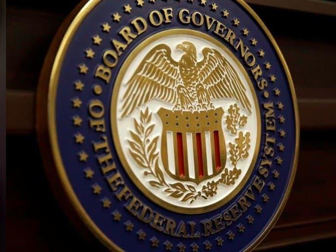 أميركا تخفض أسعار الفائدة 0.5% لمواجهة كورونا