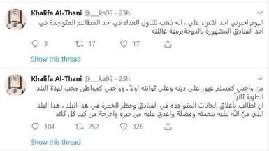أحد أفراد أسرة آل ثاني بقطر ينتقد السماح بالحانات في بلاده ويطالب بإغلاقها