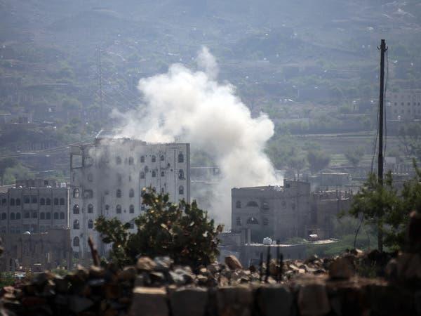 ميليشيات الحوثي تقصف أحياء تعز.. ومقتل مدنيين