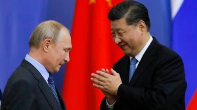 """بوتين """"صديق الصين المفضل"""".. فهل قربت أميركا خصميها؟!"""