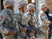 مصر .. الجيش يصفي 9 إرهابيين هاجموا مدنيين بسيناء