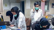 في إيران.. 20 ألف ممرض وممرضة عاطلون عن العمل