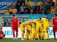 أوكرانيا تكتسح صربيا بخماسية.. والتشيك تهزم بلغاريا