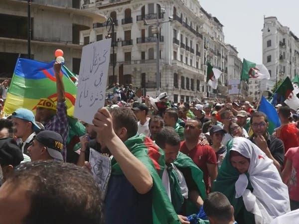 """الجزائر.. تبرئة 5 متظاهرين من تهمة """"المساس بوحدة الوطن"""""""