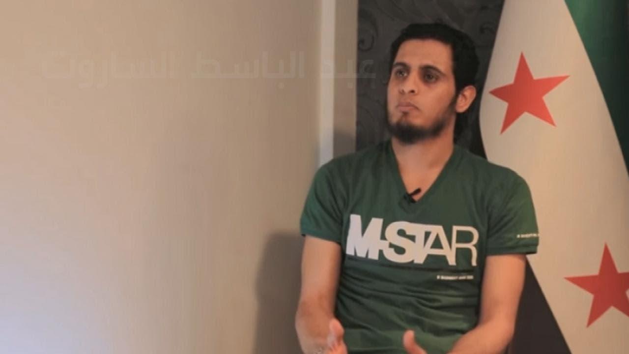 حارس الثورة السورية عبد الباسط الساروت