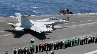 """الجيش الأميركي: حاملة طائراتنا جعلت إيران تعدل عن """"الهجوم"""""""