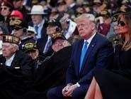 رغم تجاهل الإعلام الأميركي.. خطاب ترمب بنورماندي يجذب معارضيه