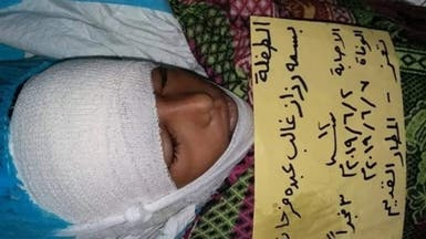 تعز.. مقتل طفل رابع برصاص الحوثي خلال عيد الفطر