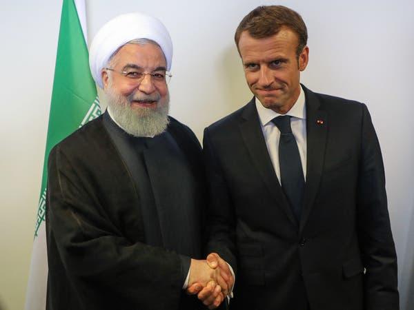 إيران ترفض دعوة فرنسا لمحادثات أشمل من الاتفاق النووي