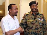 """""""الانتقالي السوداني"""": حريصون على التوصل إلى تفاهمات"""