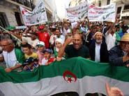 أزمة الجزائر تراوح مكانها.. مبادرات بالجملة دون حلول