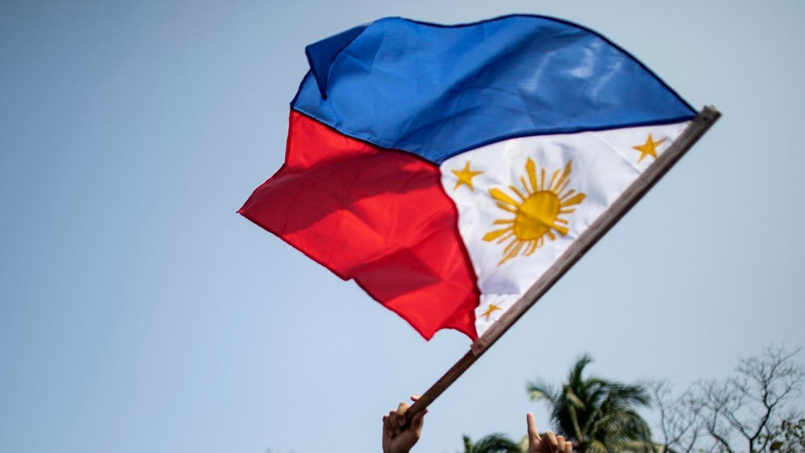 Philippines flag AFP