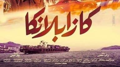 أمير كرارة يسجل رقماً قياسياً جديداً في السينما المصرية