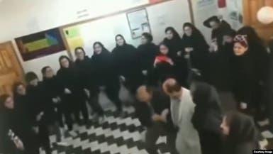 السلطات الإيرانية تغلق مدرسة بسبب رقص كردي مختلط