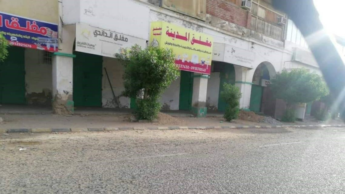 عصيان مدني في السودان