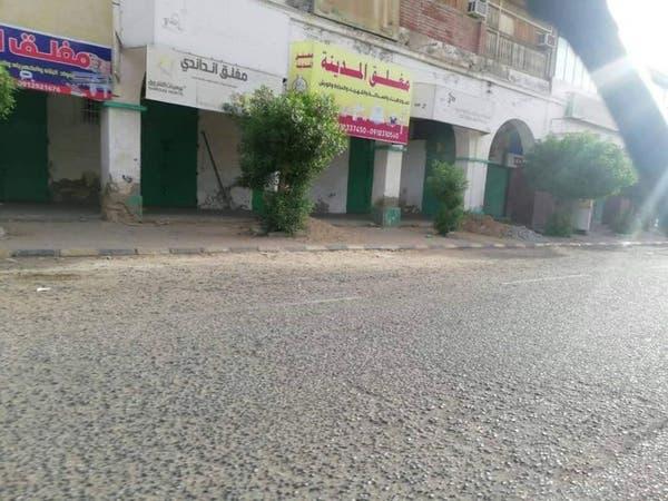 """عصيان مدني في السودان.. و""""الانتقالي"""": لم يلق تجاوباً"""