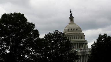 تصنيع قنابل ذكية في السعودية يثير خصوم ترمب في الكونغرس