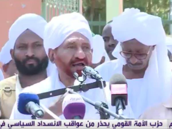 حزب الأمة يحذّر من انسداد الأفق السياسي في السودان