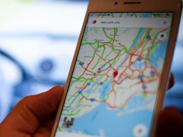 """""""خرائط غوغل """".. تحديث يبعد الفضوليين"""