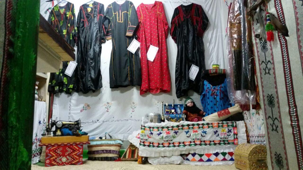 ملابس تراثية