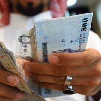 """ارتفاع موجودات """"ساما"""" لـ1.943 تريليون ريال على أساس شهري"""
